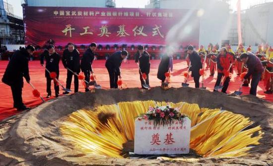 ◆浙江亿邦通信科技股份有限公司大数据项目