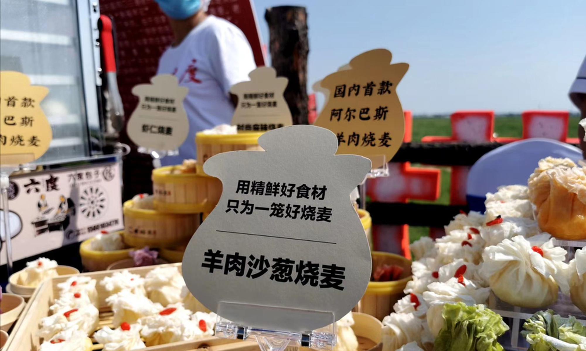 敕勒川草原文旅惠民盛宴