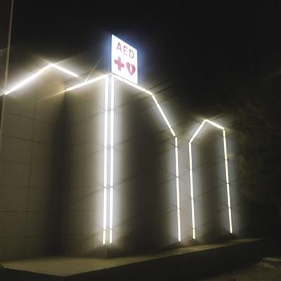 ▲新城区的体育场东侧青城驿站兼具急救站功能,外观十分独特