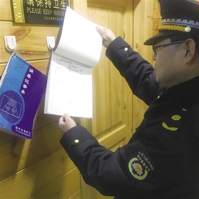 ▲大盛魁青城驿站的意见簿上赞词不少