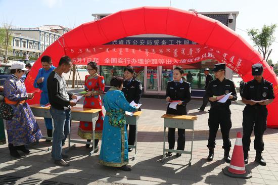 赤峰出入境民警宣传