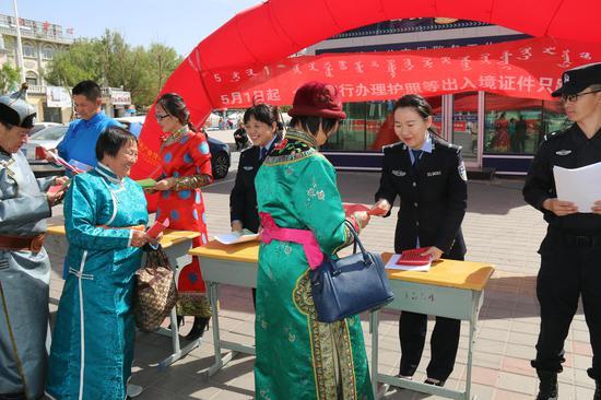 蒙古族特色蒙汉双语宣传