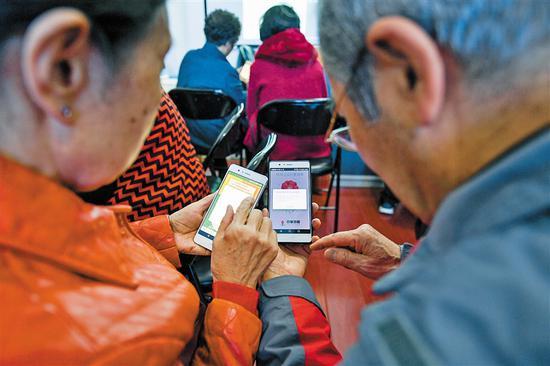 学习智能手机操作