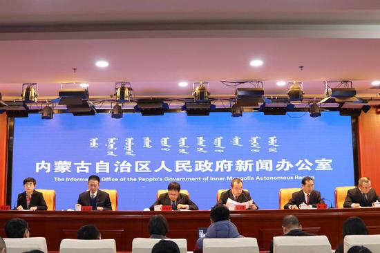 (改革开放40年内蒙古工业发展成就新闻发布会)