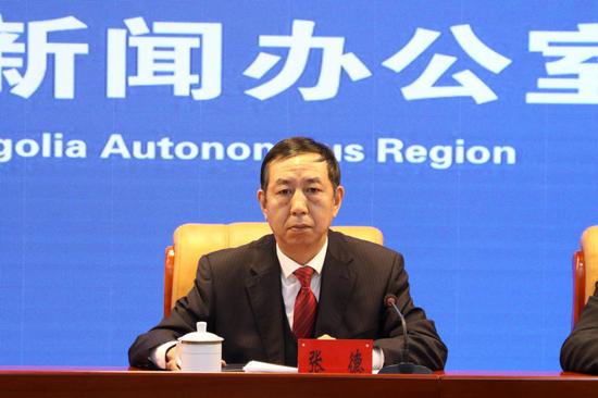 (内蒙古自治区工业和信息化厅副厅长张德)