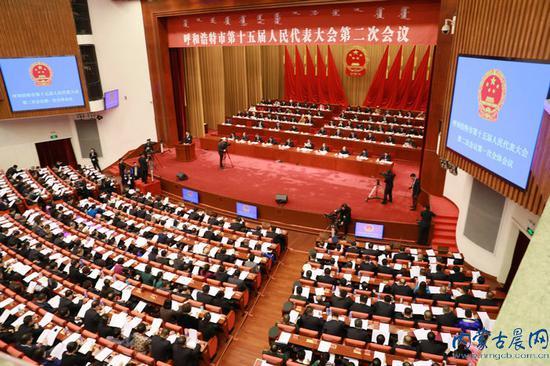 会议现场 融媒体记者 张杨摄影