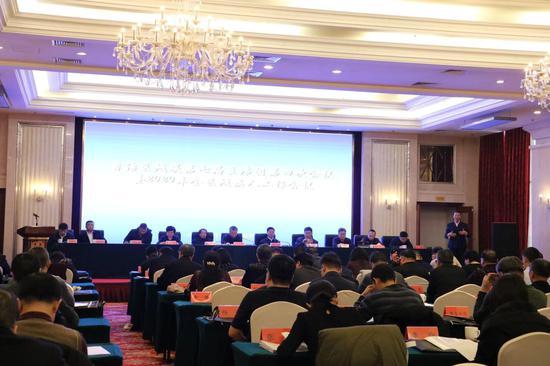 2020年全区残疾人工作会议在呼和浩特召开