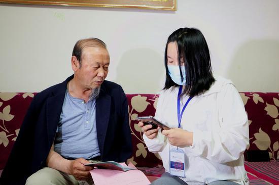 内蒙古第七次人口普查补助是多少_第七次人口普查