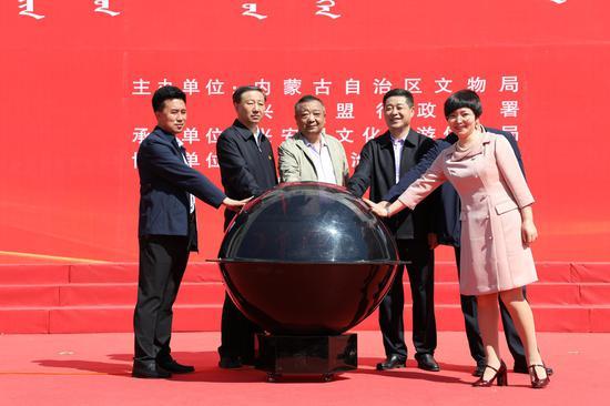 """2021年""""5·18国际博物馆日""""内蒙古自治区主会场活动在兴安盟"""