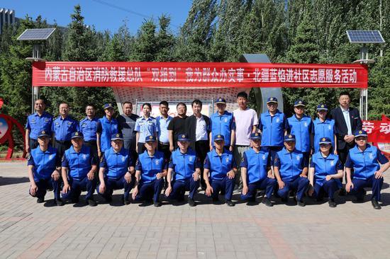 """""""双报到""""志愿服务活动亮点纷呈北疆蓝焰汇聚满满正能量"""