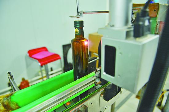 激光刻印生产日期