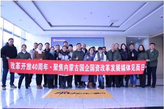 记者与网络名人走进内蒙古电力科学研究院