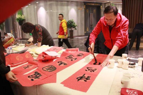 2020呼和浩特公益春节联欢晚会举行