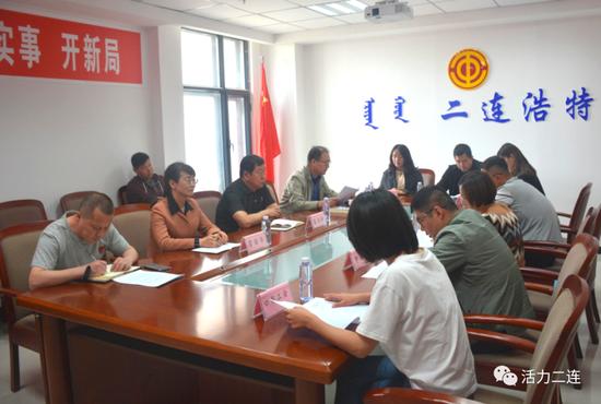 """二连浩特市7家基层工会被评为""""六有""""基层工会示范点"""