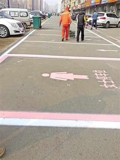 女士专用停车位