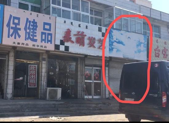 事发佛店。新京报记者 王昆鹏 摄