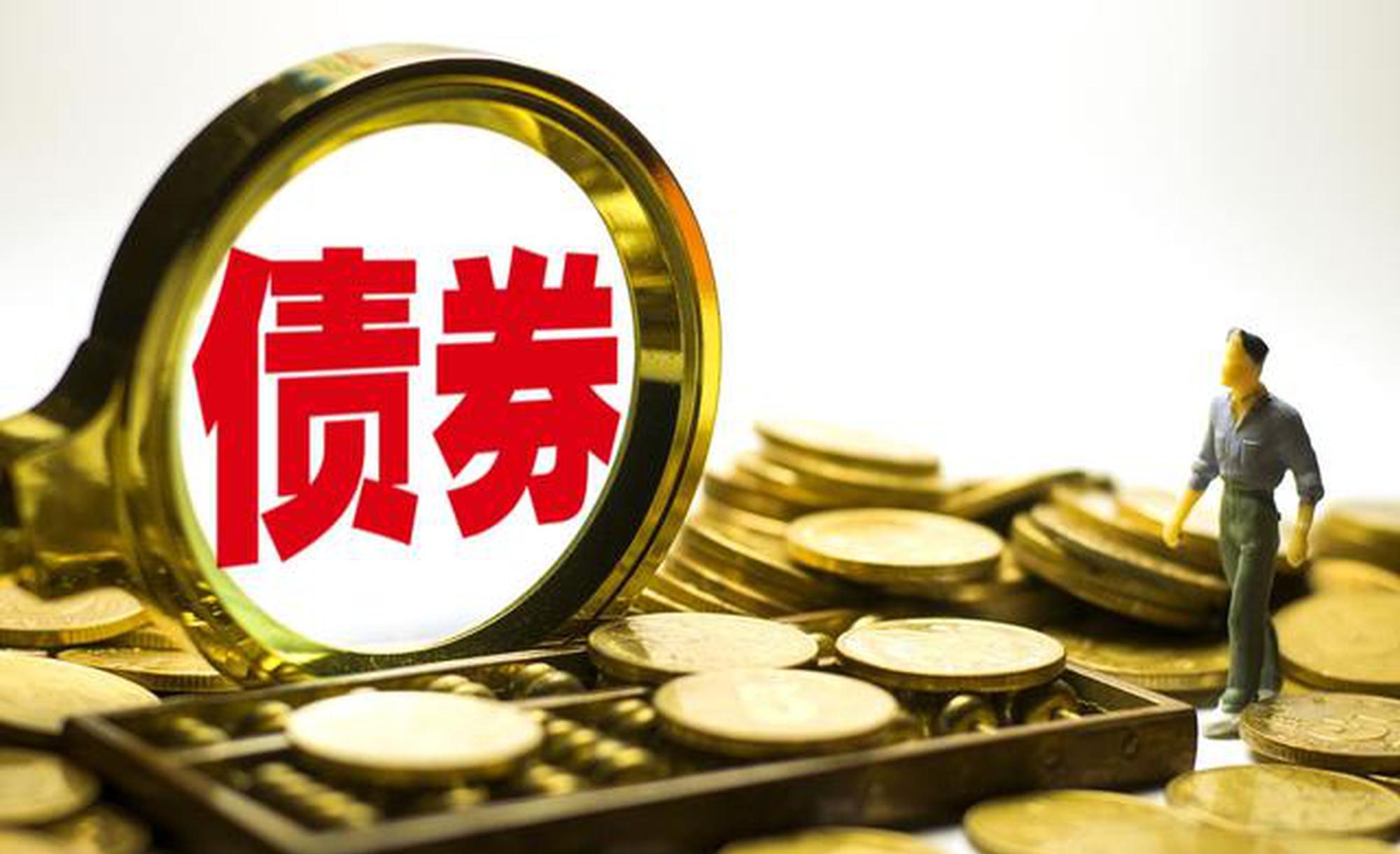 内蒙古成功发行2018年政府债券44.3242亿元
