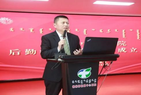 锡林郭勒盟中心医院成立后勤服务中心——让医务人员舒心工作