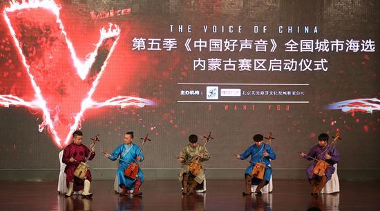 第五季《中国好声音》全国城市海选 内蒙古赛区启动仪式