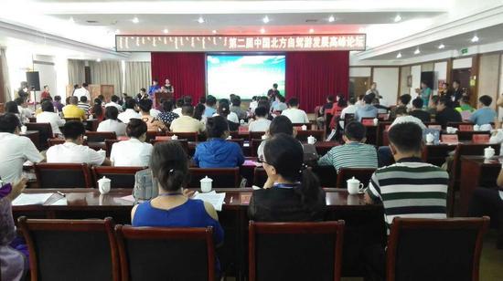 第二届中国北方自驾游发展高峰论坛召开