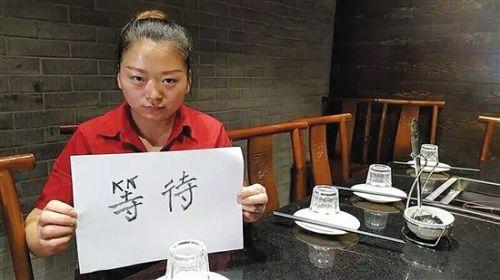 在店里等待客人结账的王俊辉(图片由饭店提供)