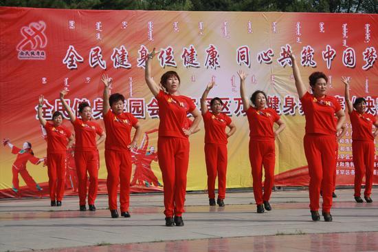 内蒙古自治区第八届全民健身日健身游园会举办