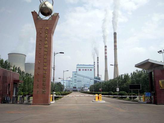 托电公司超低排放改造:节能减排成效显著