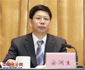 安润生被提名为内蒙古自治区工商联主席
