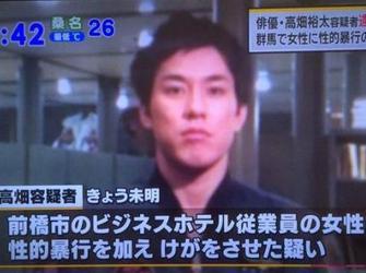 23岁日男星高畑裕太疑性侵40岁女性被捕