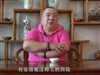董浩评王马离婚引争议:说正能量不应该