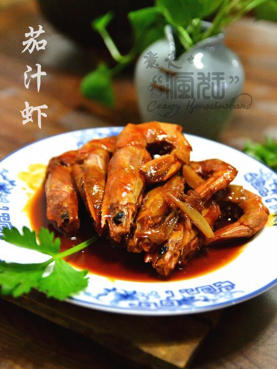 红火滋味-茄汁虾