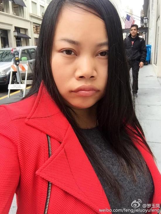 凤姐自拍照