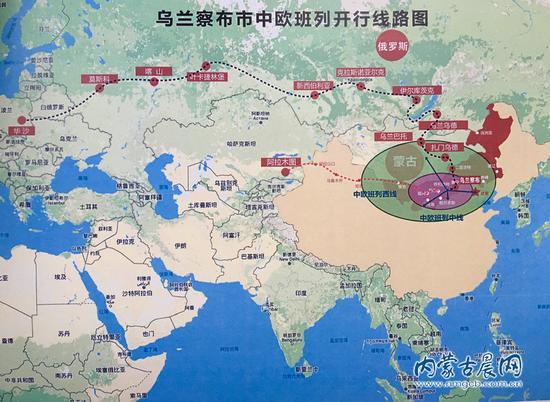 乌兰察布中欧班列开行线路图-内蒙古乌兰察布至哈萨克斯坦中欧班列