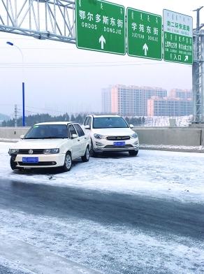 两车在兴安南路立交桥上相撞 摄影记者 张学博