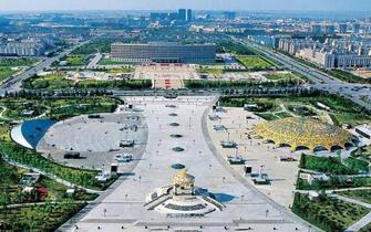 鄂尔多斯市入选中国智慧城市建设50强