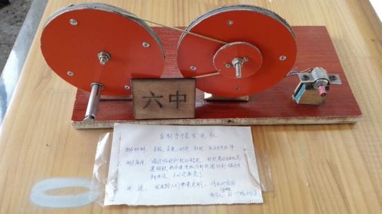 呼市六中刘人庆同学的作品《自制手摇发电机》