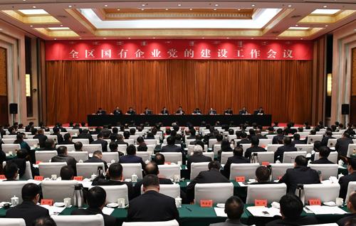 12月29日,全区国有企业党的建设工作会议在呼和浩特召开。内蒙古日报社融媒体记者袁永红 摄