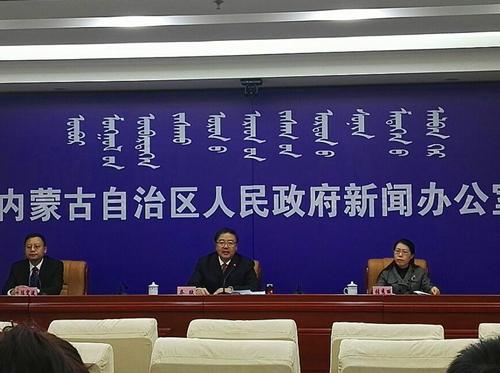 新闻发布会现场  全媒体首席记者 吴博超摄影