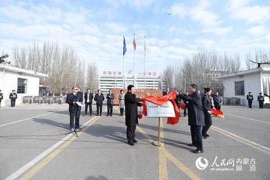 为内蒙古第一机械制造厂现场揭牌。张枨 摄
