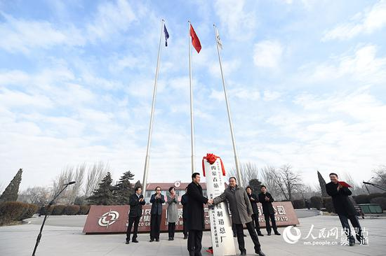 为内蒙古第二机械制造厂现场揭牌。张枨 摄