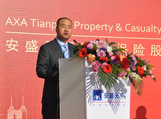 安盛天平财产保险股份有限公司内蒙古分公司总经理 郭有福