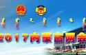 内蒙古自治区十二届人大四次会议期间5件议案获得答复