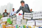 2016年内蒙古集中销毁非法出版物52.5万件