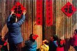 长知识:关于春节的冷知识识 看看你知道多少