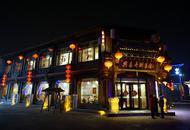 呼和浩特春节夜景美呆了