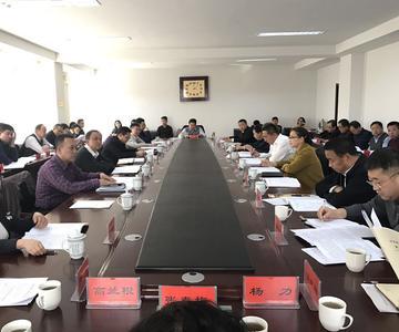 云海主持召开县委第29次扩大会议