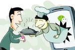 内蒙古食药局整治和规范网络订餐违法现象