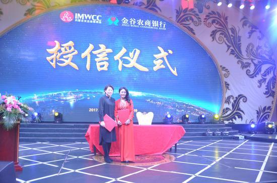 金谷银行寇利贞监事长与内蒙古女企业家商会樊小平会长签署协议