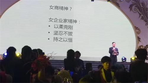 著名品牌战略专家、中央电视台品牌顾问李光斗分享了他的品牌人生,并就女商精神与经济学解析了当前经济发展状况。