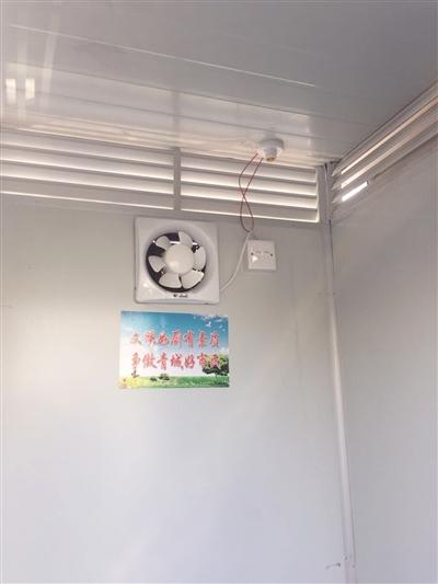 公厕内的灯泡已丢失